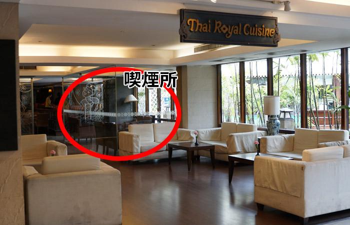 バンコクセンターホテルの喫煙所