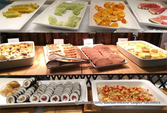 シーザーメトロ台北ホテルの朝食メニュー