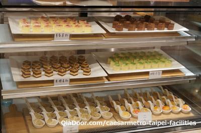 シーザーメトロ台北バーのデザート