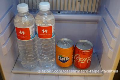 シーザーメトロ台北ホテルの冷蔵庫