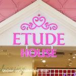 韓国コスメ・etudehouse(エチュードハウス)の日本店舗一覧