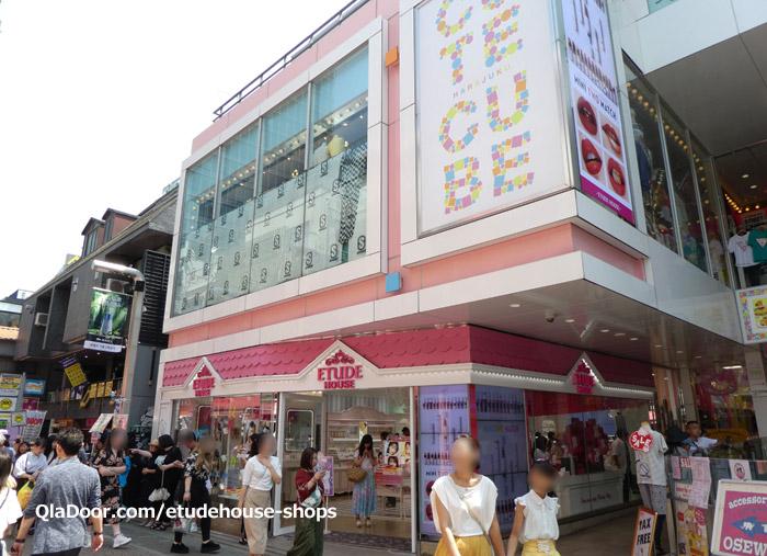 etudehouse(エチュードハウス)の日本店舗