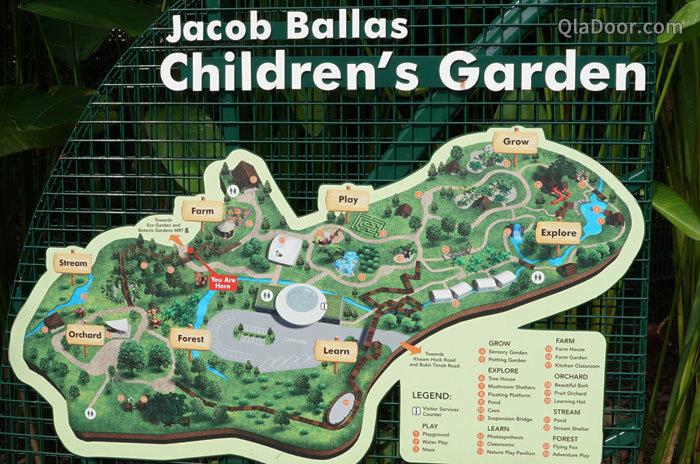 シンガポール植物園のチルドレンズガーデン