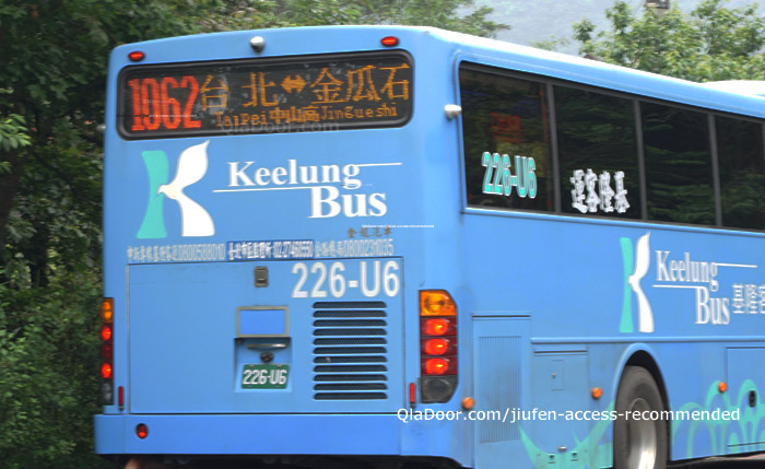 九份から金爪石行きの1062バス