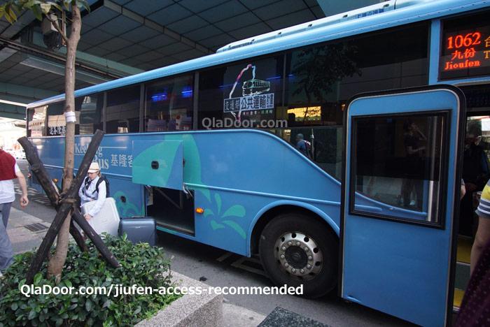 台湾忠孝復興駅から九份行きの1062バス