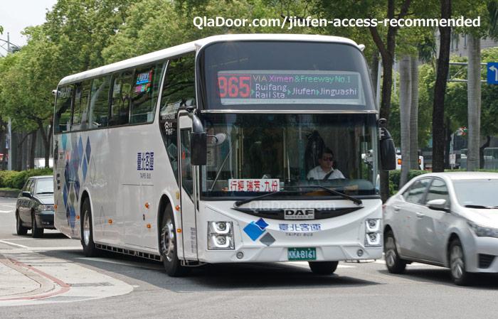 台湾西門駅から九份行きの965バス