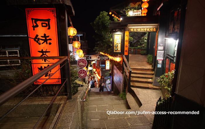 九份・千と千尋の阿妹茶樓(あめおちゃ)の階段