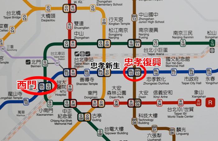 台湾・九份の行き方と電車の乗り換え地図