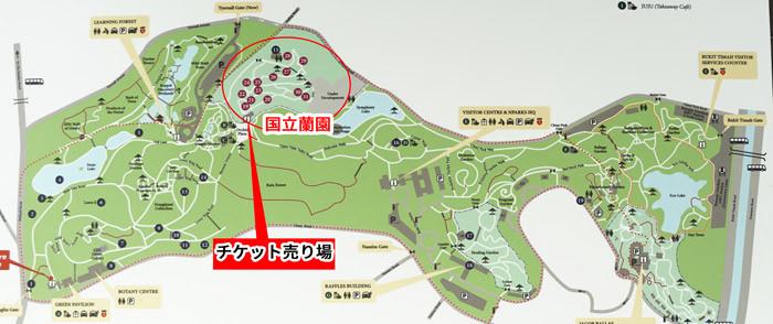 シンガポール植物園・蘭園の位置