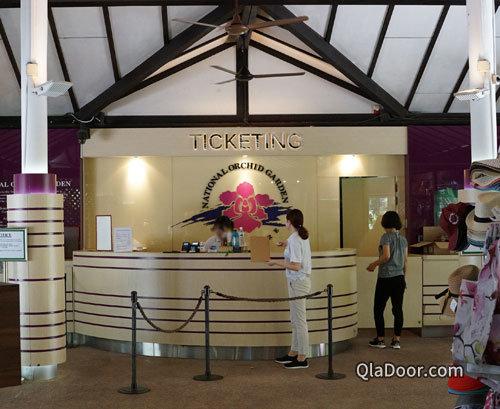 シンガポール植物園・蘭園のチケット売り場