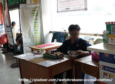ratchawongチャオプラヤー・エクスプレス切符売り場