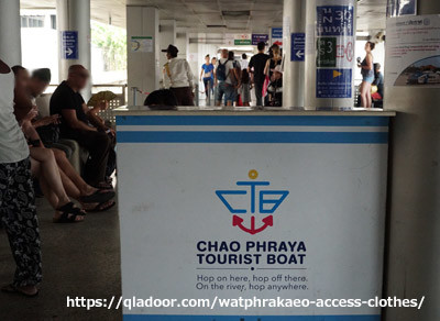 ratchawong チャオプラヤーツーリストボート切符売り場