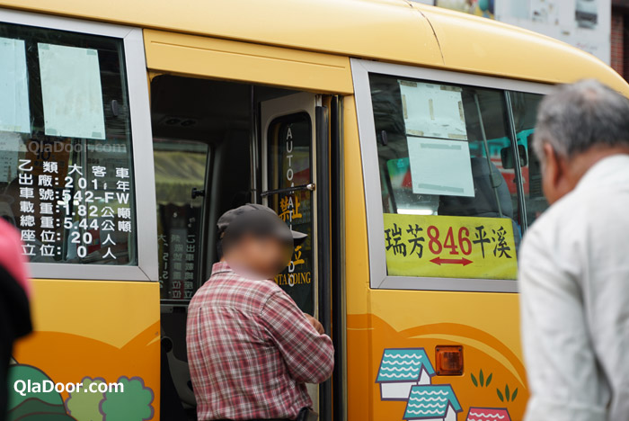 台湾・瑞芳駅から十分行きのバス
