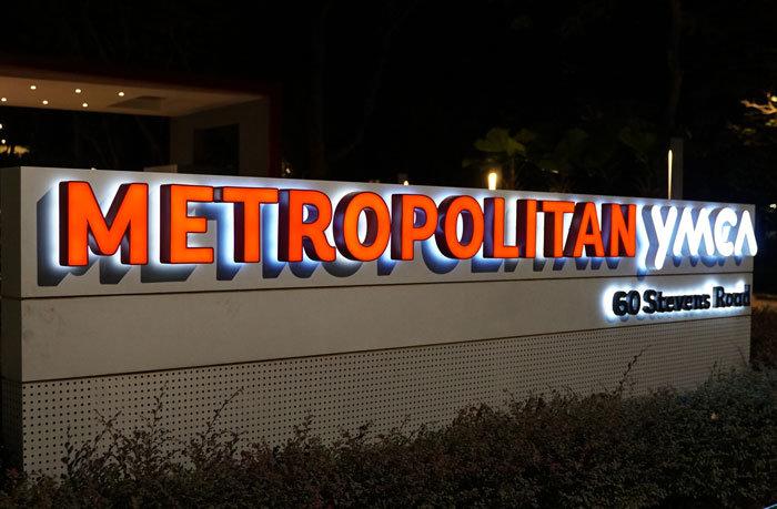 シンガポール植物園近所のホテル・メトロポリタンYMCA