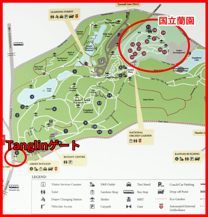 シンガポール植物園のマップ
