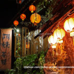 台湾九份の行き方・アクセス方法