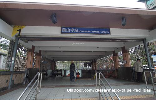 シーザーメトロ台北ホテルの最寄り・龍山寺駅