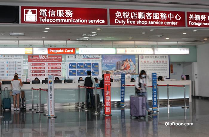 台湾・桃園空港のwi-fi当日レンタルの様子
