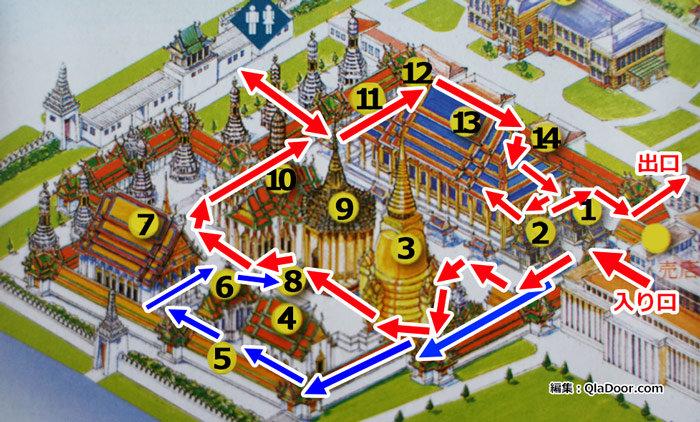 ワットプラケオの回り方マップ