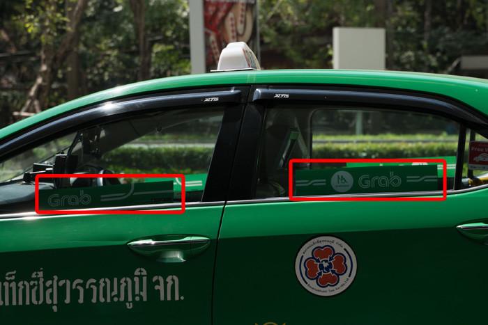 ワットプラケオのアクセスの時便利なGrabタクシー