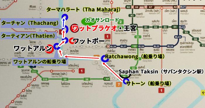 ワットプラケオの水上バスでの行き方・地図