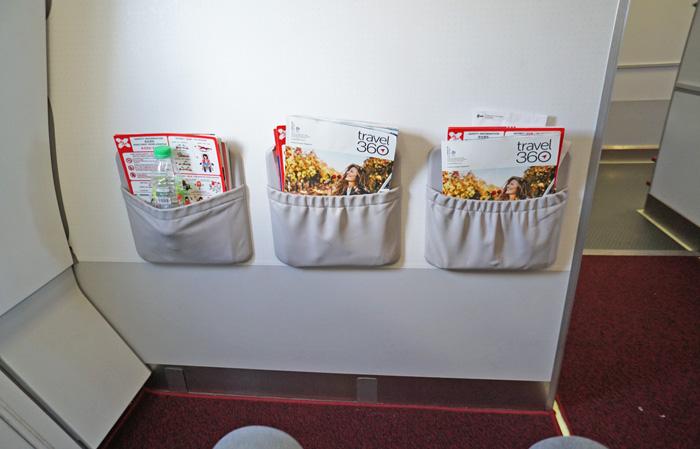 エアアジア(airasia x)ハワイの座席のおすすめ