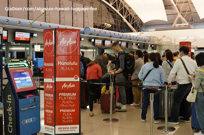 エアアジアX・ハワイの荷物と手荷物受付の様子