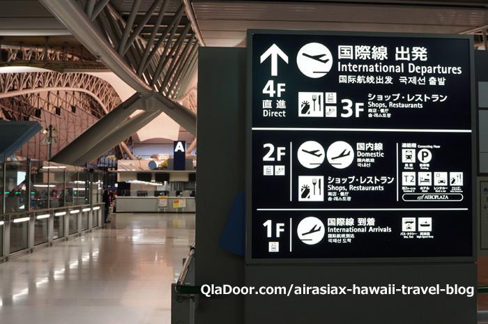 エアアジアxハワイの関西第1ターミナル