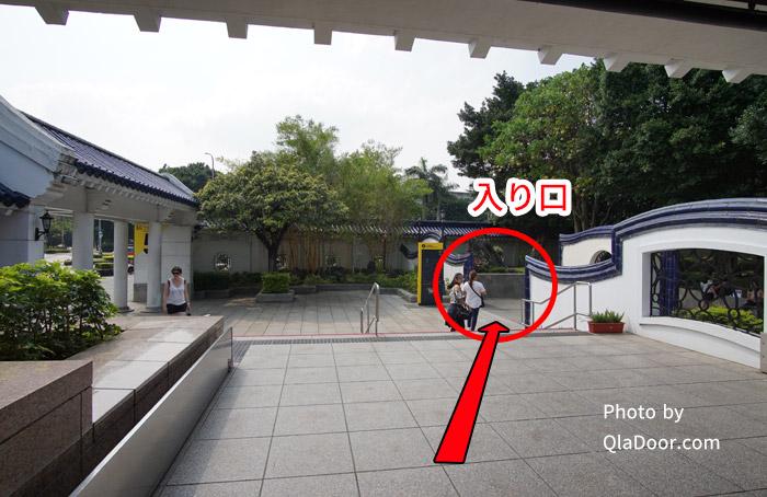 台北中正紀念堂の電車で行き方