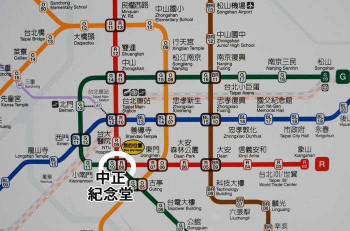 台北中正紀念堂の最寄り駅とアクセス方法