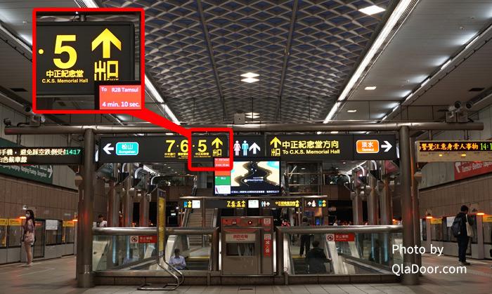 台北中正紀念堂の最寄り駅と行き方
