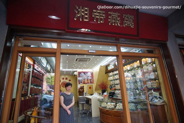 工藤静香とkokiさんが常連の迪化街の漢方薬剤