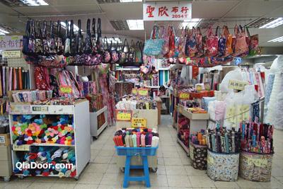 台湾観光スポット・迪化街の永楽市場・永樂布業商場