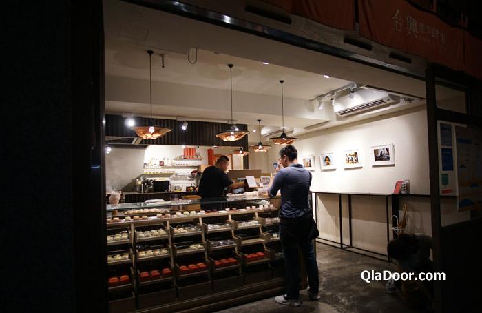迪化街のお菓子専門店・合興壹玖肆柒