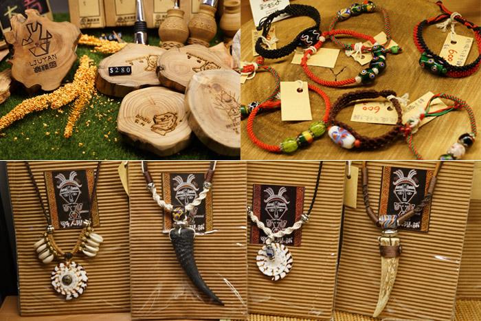 迪化街の台湾原住民の手作り雑貨・お土産