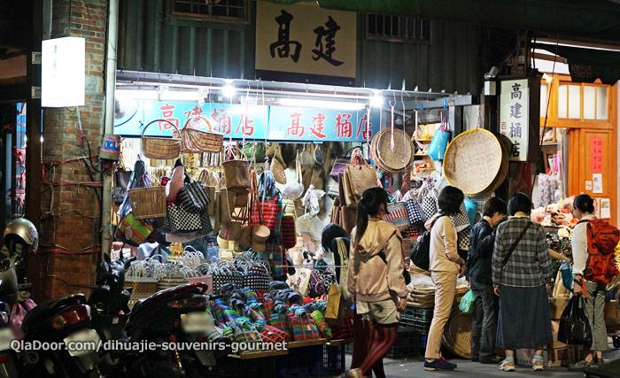 台湾で日本観光客に人気の竹のカゴ・カバン店