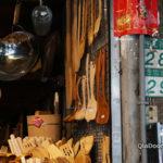 台湾の迪化街の木製食器雑貨店・永興農具工廠