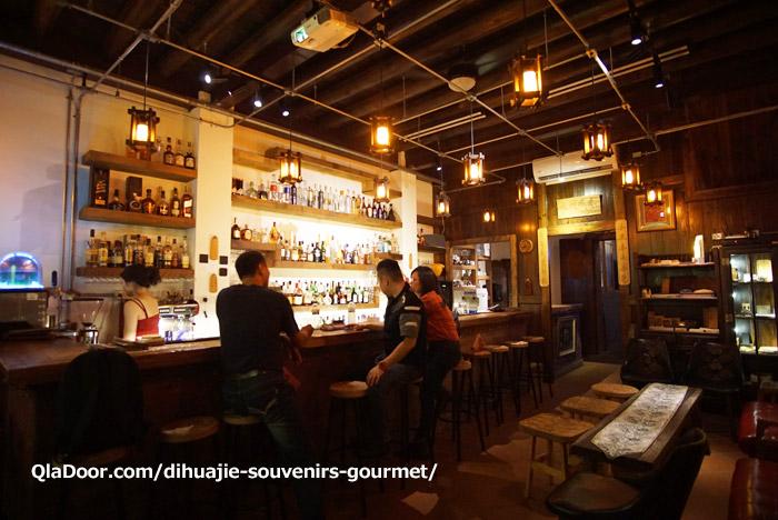 迪化街のカフェ・バー魯蛋茶酒館
