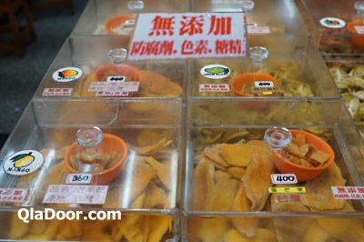 台湾・迪化街の無添加のドライフルーツ