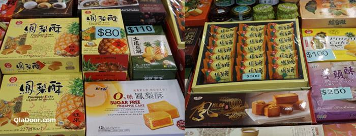 台湾・迪化街のお土産パインアップルケーキ