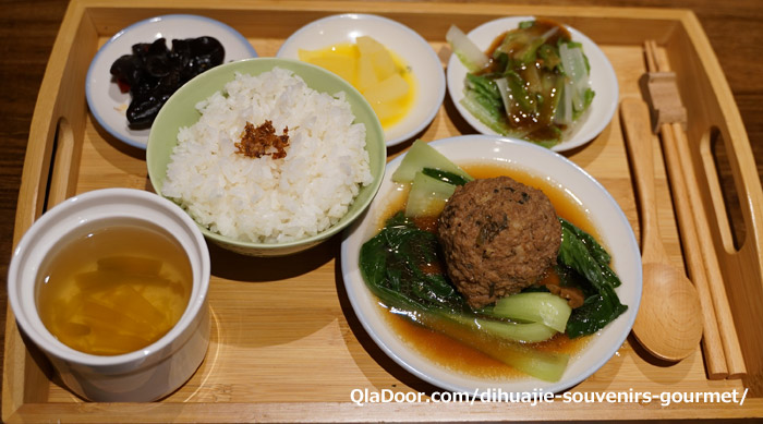 迪化街グルメレストラン・稻舍URS329のメニュー