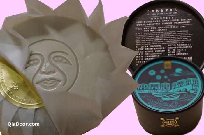 台湾のお土産コスメ・大春煉皂石鹸