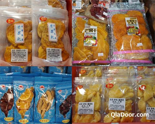 迪化街のパッケージ用ドライフルーツ