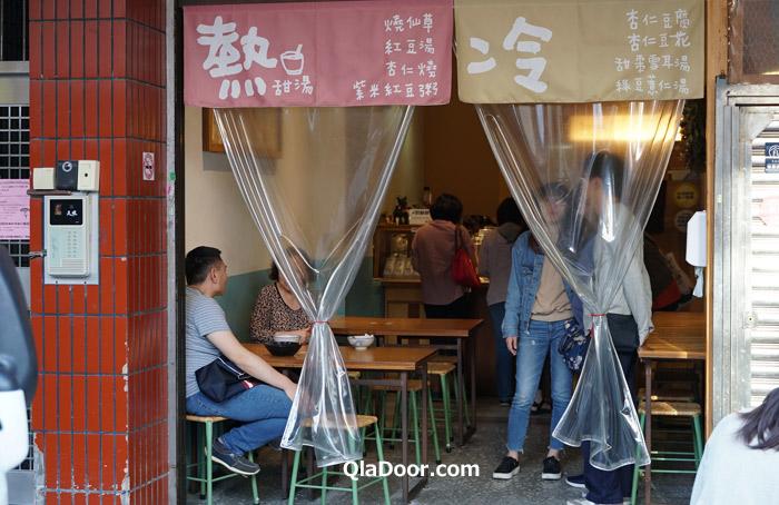 迪化街の杏仁豆腐・夏樹甜品