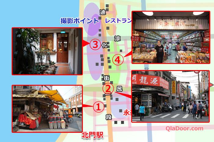 迪化街の観光エリアの地図