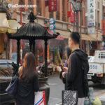迪化街のお寺・大稲埕霞海城隍廟(シアハイチェンホアミアオ)
