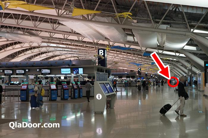 関西空港の荷物計る・体重計の場所