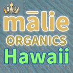 マリエオーガニクスのハワイの価格とおすすめの商品