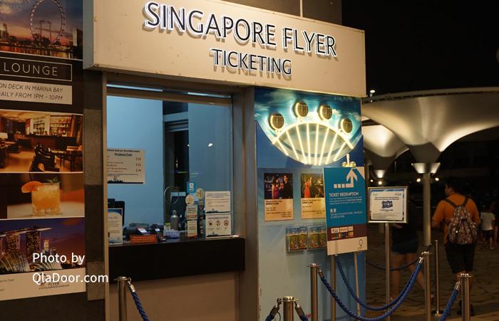 シンガポールフライヤーの切符売り場
