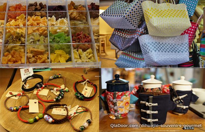 台湾・迪化街のドライフルーツやカゴなど雑貨のお土産